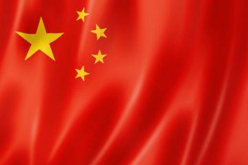 Der Artikel berichtet übers Arbeiten in China.